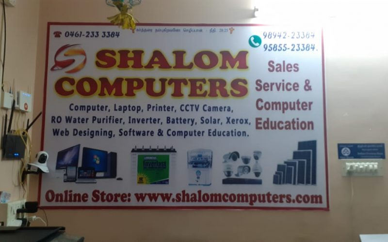 computer-dealer-in-thoothukudi