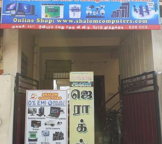 invert-battery-dealer-thoothukudi
