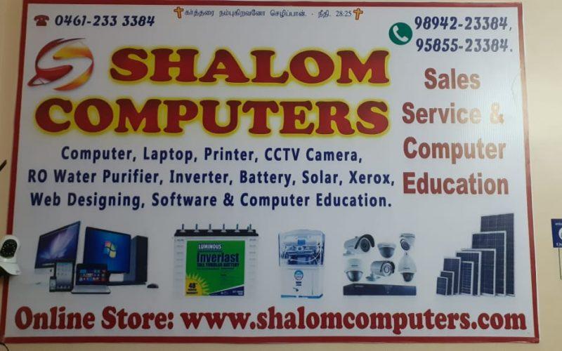 laptop-service-centre-thoothukudi